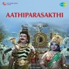 Aathiparasakthi Original Motion Picture Soundtrack