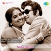 Nalla Neram (Original Motion Picture Soundtrack) - EP