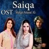 Saiqa From Saiqa Single