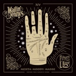 The Wailin' Jennys - Light of a Clear Blue Morning
