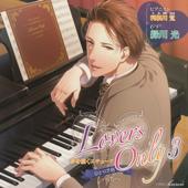 ひとり芝居 Lovers Only 3 -夢を描くエチュード-