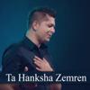 Daim Lala - Ta Hanksha Zemren bild