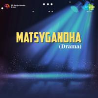 Ashalata Vabgaokar & Ramdas Kamat - Matsygandha - Drama artwork