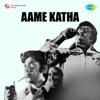 Aame Katha (Original Motion Picture Soundtrack) - EP