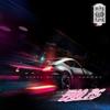 Bonez MC & Raf Camora - 500 PS Grafik