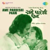 Ame Pardeshi Paan (Original Motion Picture Soundtrack) - EP