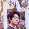 Jung Joon Young - Fiancée (feat. Microdot) artwork