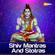 Shiv Tandav Stotra - Jasraj Joshi