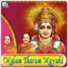 Nalam Tharum Nayaki
