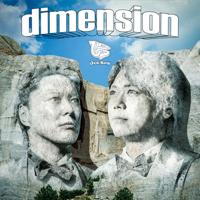 dimension - EP