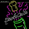 drinks-on-us-feat-swae-lee-future-single