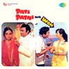 Pati Patni Aur Woh (Original Motion Picture Soundtrack) - EP