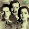 Hum Sab Chor Hain Original Motion Picture Soundtrack