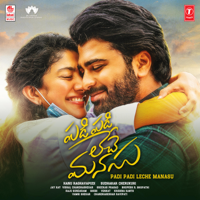 Padi Padi Leche Manasu (Original Motion Picture Soundtrack) - EP