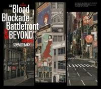 Taisei Iwasaki - TVアニメ「血界戦線 & BEYOND」オリジナルサウンドトラック