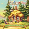 Egglia (Original Soundtrack) ジャケット写真