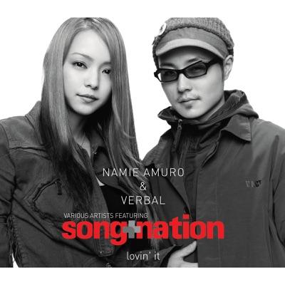 lovin' it - Single - Namie Amuro