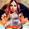 Deedar E Yaar Original Motion Picture Soundtrack