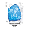 Skool Luv Affair (Special Edition) - BTS