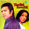 Thodisi Bewafaii (Original Motion Picture Soundtrack)