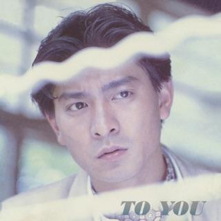 Andy Lau on Apple Music