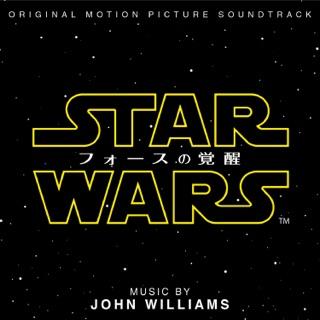 ジョン・ウィリアムズをapple Musicで