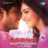 Nenjil Thunivirunthal (Original Motion Picture Soundtrack)