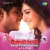 Nenjil Thunivirunthal (Original Motion Picture Soundtrack)