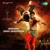 Krishnam Vande Jagadgurum (Original Motion Picture Soundtrack)