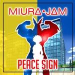 """Miura Jam - Peace Sign (Japanese) [From """"Boku No Hero Academia""""]"""