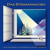 Heinz Reutlinger - Am See - Musik zum Ausklang