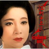 Otemo-Yan