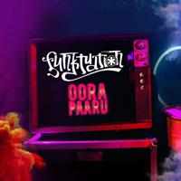 Oora Paaru - Single