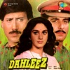 Dahleez (Original Motion Picture Soundtrack)