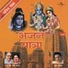 Bhajan Yatra