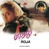 Roja (Malayalam) [Original Motion Picture Soundtrack]