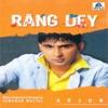 Rang Dey
