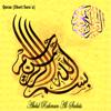 Quran (Short Sura'a) - Abdul Rahman Al-Sudais