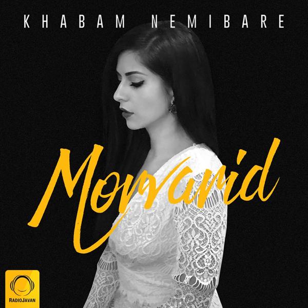 Khabam Nemibare - Single by Morvarid