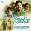 Aravindante Athidhikal (Original Motion Picture Soundtrack) - EP - Shaan Rahman