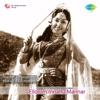Ellorum Innattu Mannar (Original Motion Picture Soundtrack) - Single