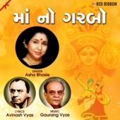 Asha Bhosle - Aankhe Rati Chanothadi