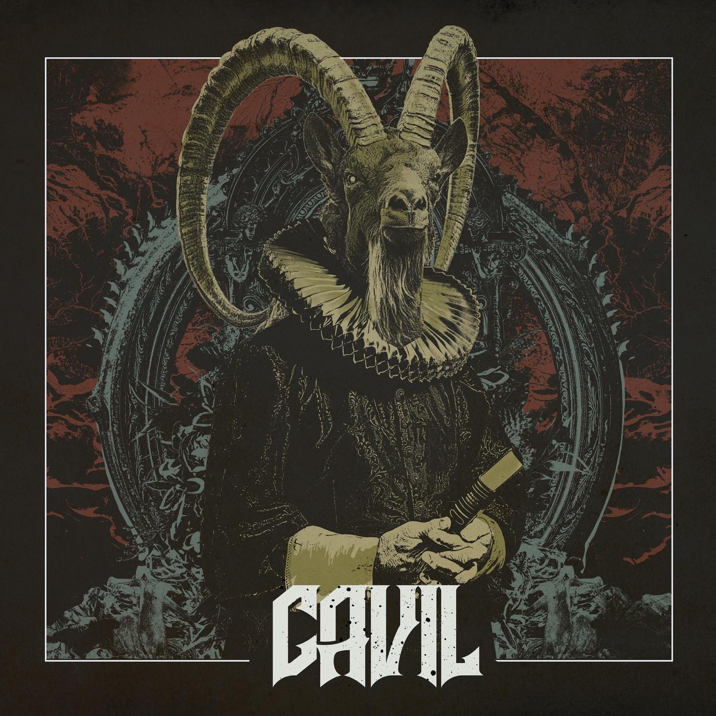 Cavil - Cavil (2017)