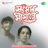 Sansar Seemante Original Motion Picture Soundtrack Single