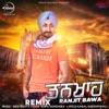 Tankha Remix Single