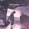 back number - 瞬き アートワーク