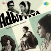 Adwitiya Original Motion Picture Soundtrack