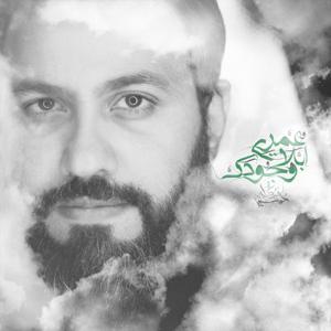 حسين فيصل - عمري ابلا وجودك