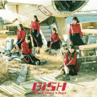 BiSH - THE GUERRiLLA BiSH artwork