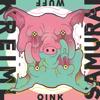 Kreiml & Samurai - Wuff Oink Grafik